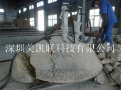 巖石混凝土分裂機深圳辦事處:0755-33150615