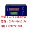 福光百特 XML5600000VP流量积算仪 温压补偿 价格