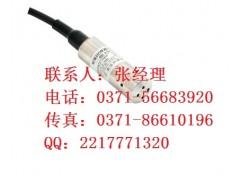 小巧型MPM489W液位傳感器 接線圖 說明書 品牌