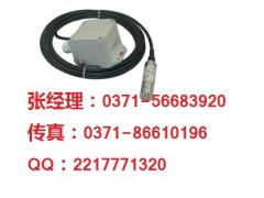 合資麥克MPM426W液位變送器大暢銷 價格 優秀代理