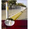 京式护栏,市政护栏,倒U型护栏,铁艺护栏
