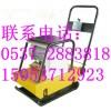 HZD200型电动平板夯 平板夯