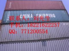 南京常州二手集裝箱出售 舊集裝箱報價出售