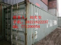 上海舊集裝箱出售 集裝箱房屋制造