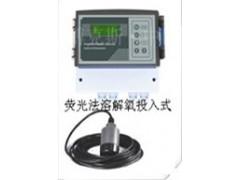 熒光法溶解氧分析儀