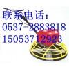 DMD900电动地面抹光机
