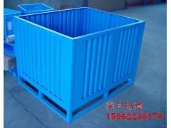 鋼制料箱,折疊料箱,周轉貨箱
