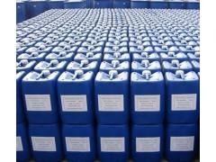 熱網阻垢緩蝕劑;熱網殺菌滅藻劑報價;鍋爐緩蝕阻垢劑