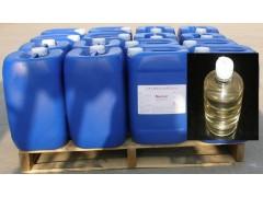水基金属油污清洗剂(环保型) 专业生产厂家