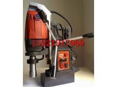 上海华升磁座钻 磁力钻 支持正反转 无极调速 HS35RE
