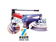 SWG-2A型手動液壓彎管機