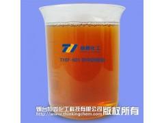 THIF-601封存防銹油;海運防銹油--山東省著名商標企業