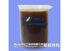煙臺THIF-604置換型防銹油;置換型防銹油 說明書