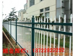 围?#20132;?#26639;,道路护栏,公路护栏,铁艺护栏网