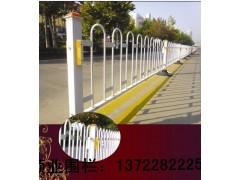 京?#20132;?#26639;,倒U型护栏,铁艺围栏,市政护栏