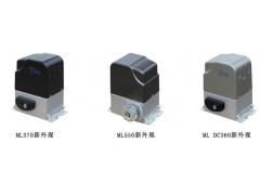 供應高性能名牌遙控電動平移門機