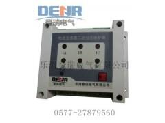供應HDCB-6,HDCB-6二次過電壓保護器原理