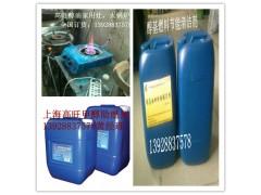 润谦高旺环保油添加剂,甲醇乳化剂提高甲醇热值和能量