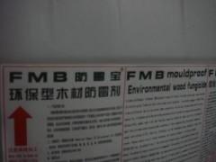 湿板材防霉剂 木材防霉剂 家具板材防霉剂