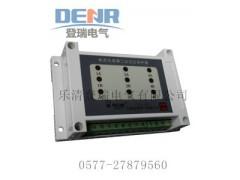 出售HDCB-9二次過電壓保護器,HDCB-9原理