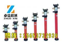 9折熱賣DW系列礦用單體液壓支柱濟寧卓信機械專業生產