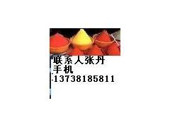 1125耐晒黄G
