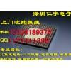 惠州回收MSM7225A 惠州回收MSM7627A