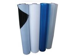 廠家提供噴涂保護膜 黑白保護膜