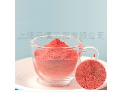 提供速溶草莓粉固體飲料代加工 各類果粉OEM加工