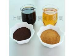 提供調味茶粉代加工 茶類固體飲料OEM加工