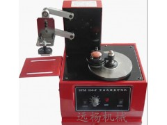 小型保質期印刷設備,遠楊打碼機