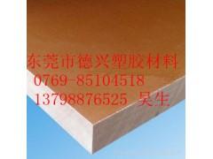 深圳酚醛樹脂棉布板、深圳酚醛樹脂棉布板