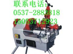 150型电动套丝机   切管电动套丝机