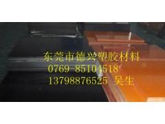 臺灣電木板,東莞電木板