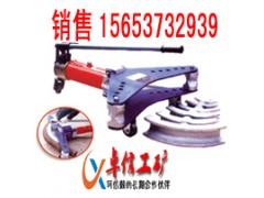 質量扛得住價格有優勢SWG-4D手動液壓彎管機