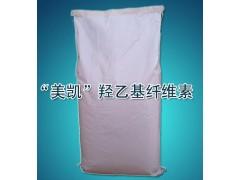 湖南郴州市羟乙基纤维素、腻子砂浆专用、欢迎采购