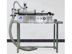 供應洗發水專用瓶子灌裝機