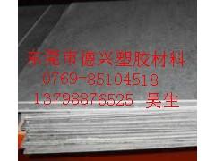 深圳合成石板、北京合成石板