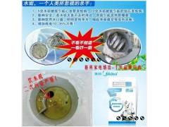 家电清洗盈利项目、家电清洗服务市场盈利操作方案、