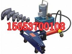DWG電動彎管機-電動液壓彎管機-電動彎管機