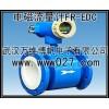 电磁流量计FR-EDC 智能电磁流量计 厂家直销 现货供应