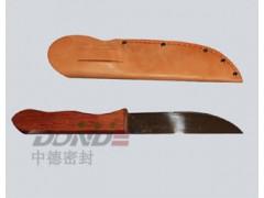中德ZD-PT011 盤根切割刀