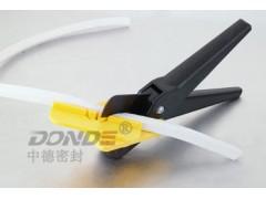 中德ZD-PT03 簡易盤根切割器