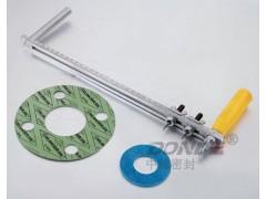 中德ZD-GT02標準墊片切割器