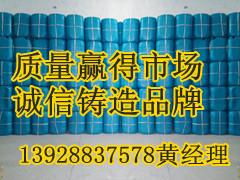 優質醇基節能助燃劑,甲醇燃料添加劑供貨商