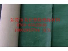 上海高頻機絕緣布、天津高頻機絕緣布