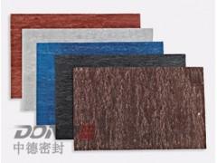 供應中德ZD-GS1300石棉橡膠板