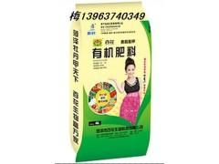 優質名牌百花40kg黃腐酸鉀生物有機肥