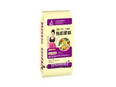 優質名牌百花40kg乙蒜素生物有機肥