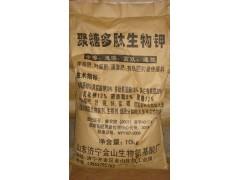 沖施肥聚糖多肽生物鉀
